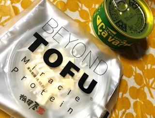 """豆腐なのにとろ~り溶ける!?SNSで好評の""""チーズみたいな豆腐""""って知ってる? #Omezaトーク"""