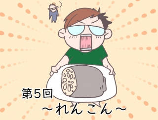 食べる乾燥対策!れんこん生活に1週間チャレンジ【オトナのゆるビューティライフ】