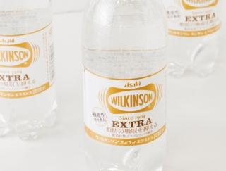 飲むタイミングは「食事中」がおすすめ!脂肪の吸収を抑える炭酸水って? #FYTTEサーチ