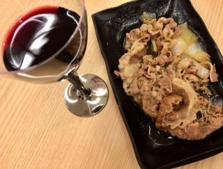 吉野家でプロのソムリエが選んだワインを1杯100円で堪能できる♡ 吉吞みスペシャル開催中! #Omezaトーク