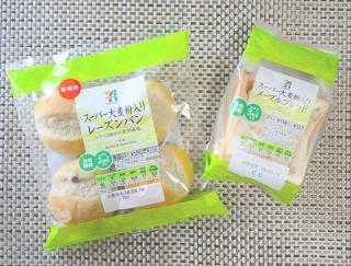 パンで食物繊維がとれる!? セブンの新作「スーパー大麦粉入り」のパンを食べてみた #Omezaトーク