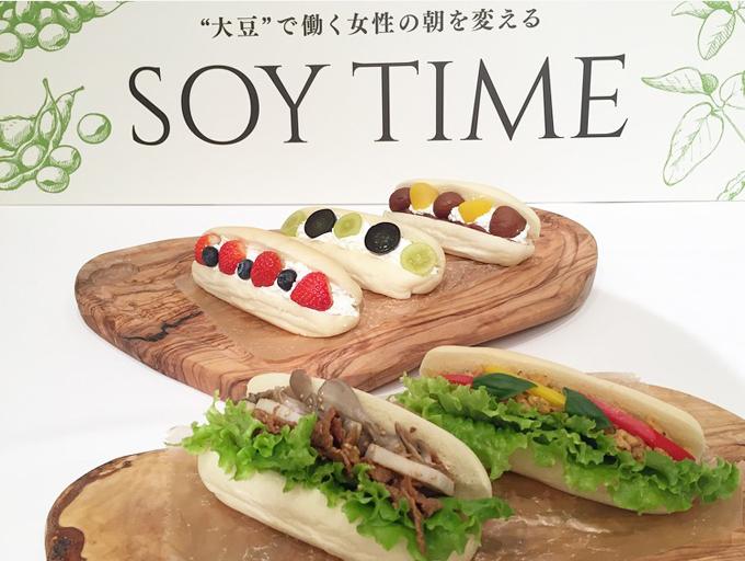 ソイタイムの大豆パン