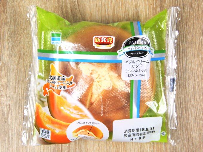パッケージに入った「ダブルクリームサンド(メロン&ミルク)」の画像