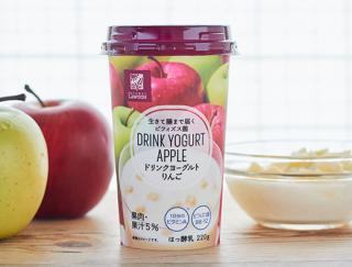 1日分のビタミンAがとれる!りんご果肉がゴロっと入ったナチュロの新作「ドリンクヨーグルト りんご」