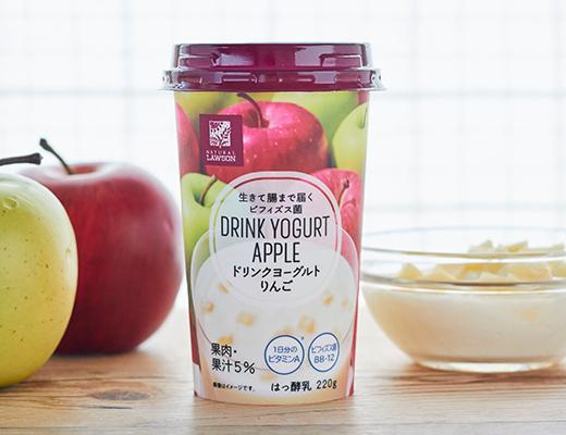 公式サイトで掲載された「ドリンクヨーグルト りんご」の画像