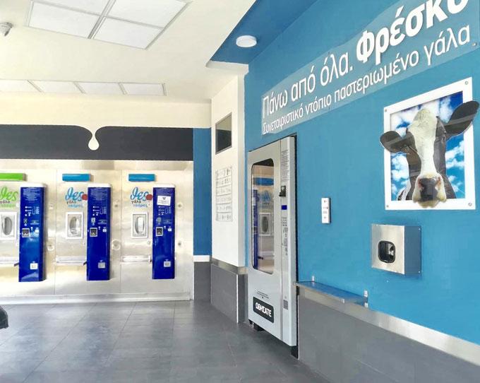 ギリシャの牛乳の自動販売機