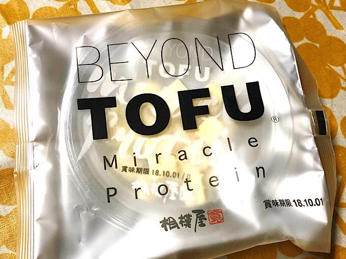 ビヨンド豆腐