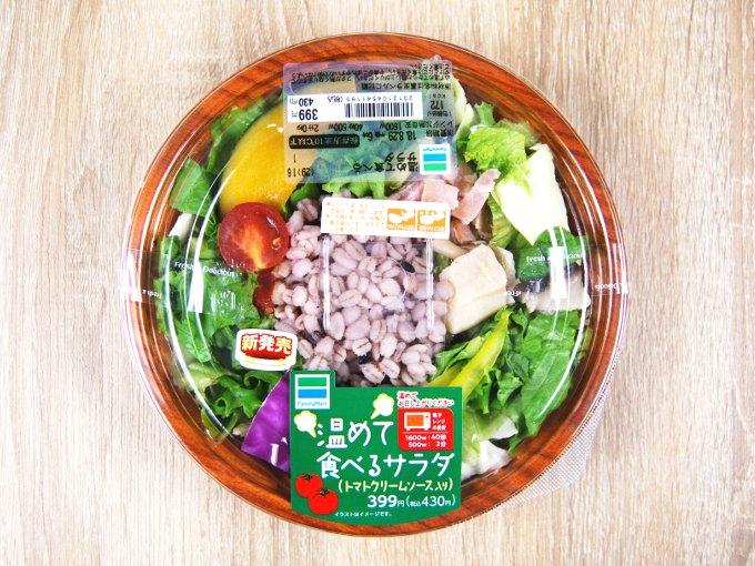 容器に入った「温めて食べるサラダ(トマトクリームソース入り)」の画像