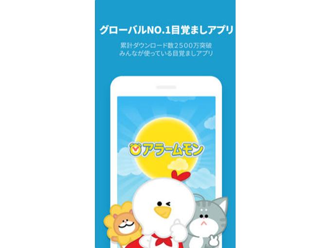 アプリのキャラクターがスマホの前でポーズをとっている画像