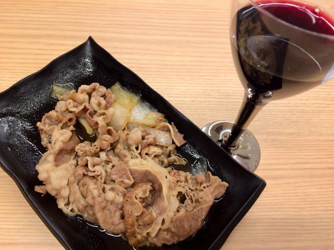 牛皿と赤ワイン