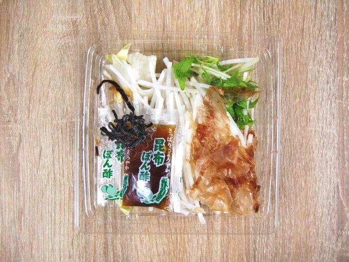 容器のふたを外した「大根のおつまみサラダ」の画像
