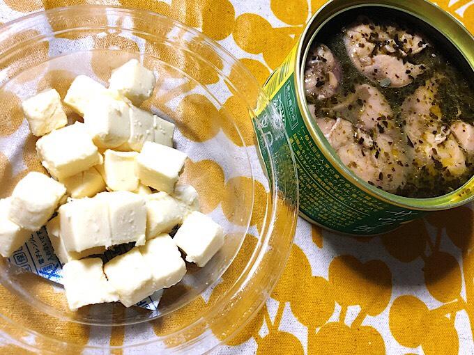 ビヨンド豆腐とサヴァ缶開封後