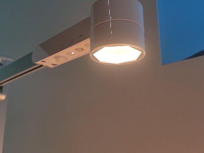 タスクライトの照明部分のアップ
