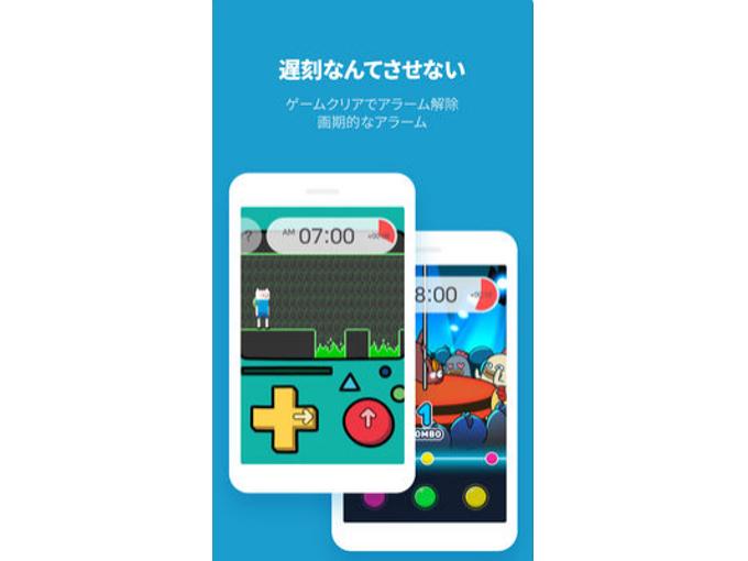 収録ゲームの一部が表示された画像