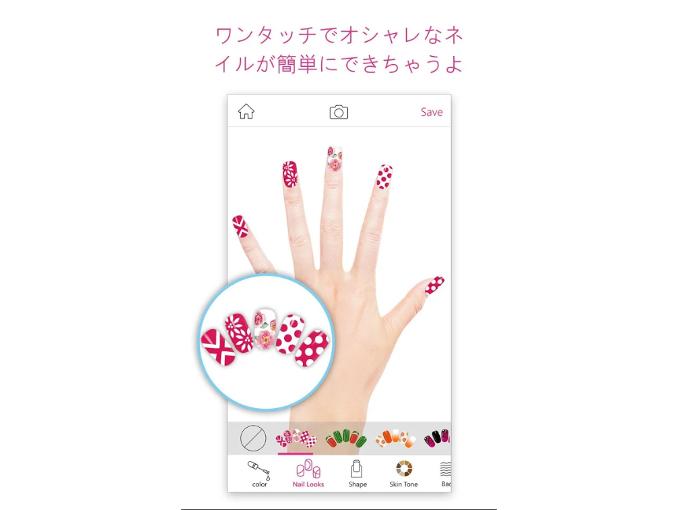 アプリを使って爪に色を塗っている画像