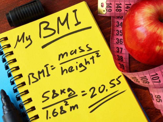 BMIの出し方図