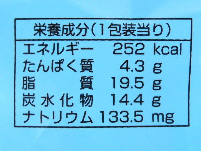 「レアチーズシュー」成分表の画像