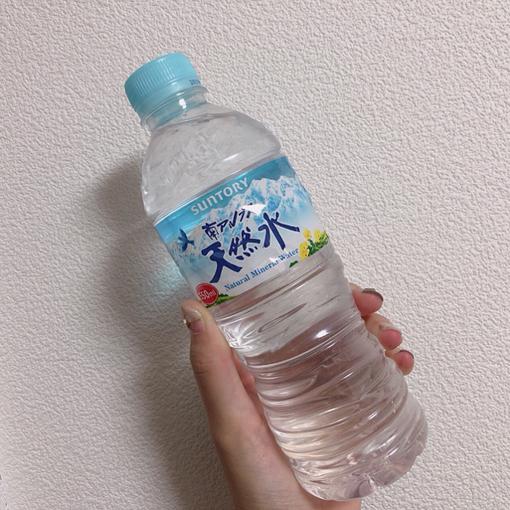 愛飲の天然水