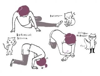【今日のねこストレッチ】体が重い…1日の疲れをスッキリ解消するポーズ3選