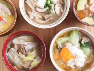 冷凍で具材を作り置き! 暮らしにゆとりを生む 「一汁一菜」の味噌汁レシピ