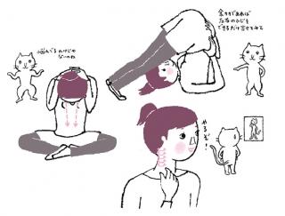 【今日のねこストレッチ】肩より首がツラい!「首コリ」を解消する3つのストレッチ