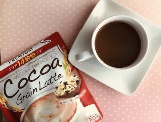 カルディの「穀物入りココア」はダイエット中のおやつや朝食に合う甘さがいい!