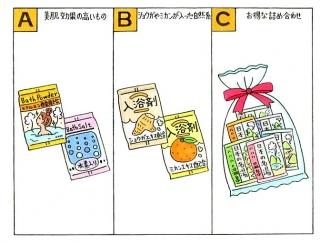 【心理テスト】友人に入浴剤を贈ります。あなたはどんなタイプのものを選ぶ?