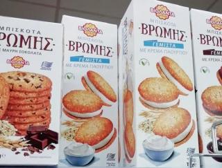 ギリシャで大人気のグリークヨーグルトクリームたっぷりのクッキーサンド。おやつにもジム前にもおすすめ!