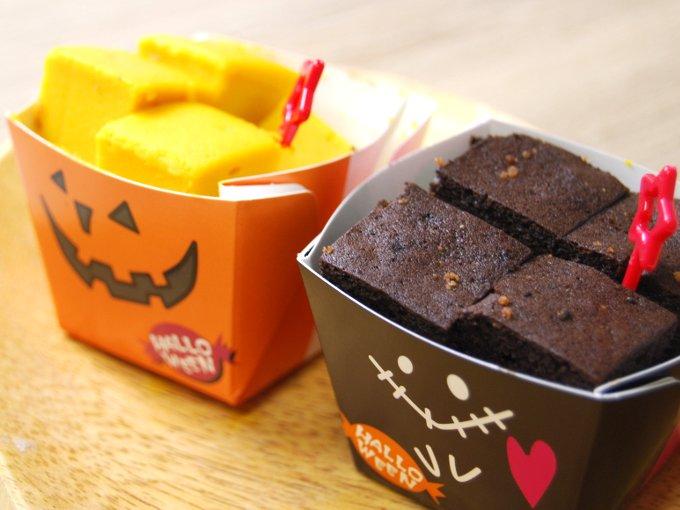 「ショコラ&パンプキンチーズケーキ」のアップ画像