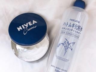 「ハトムギ化粧水」と「ニベアクリーム」
