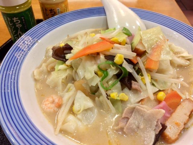野菜たっぷりたべるスープ