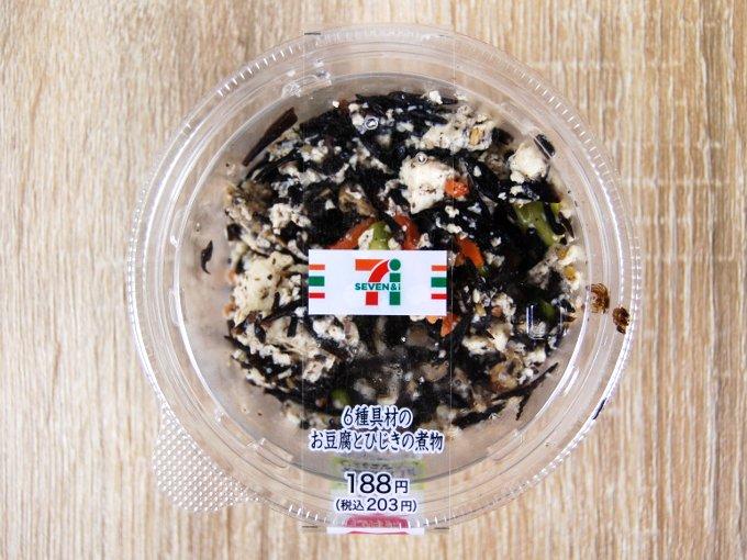 容器に入った「6種具材のお豆腐とひじきの煮物」