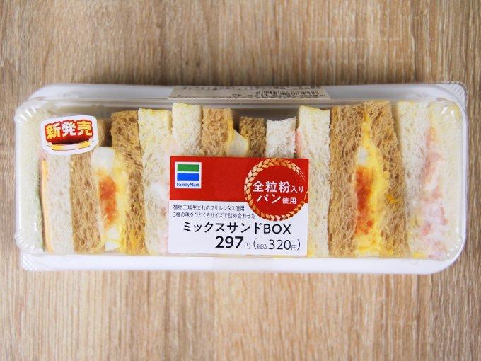 容器に入った「全粒粉入りパン使用ミックスサンドBOX」の画像
