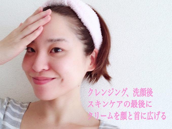 洗顔後クリームなどをていねいに塗る