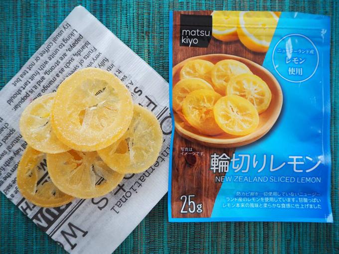 輪切りレモンのパッケージと中身
