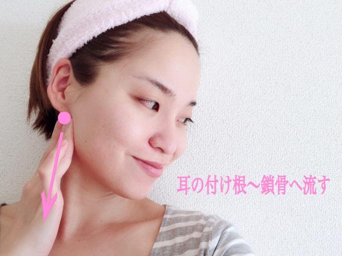 耳の付け根~鎖骨へ流す
