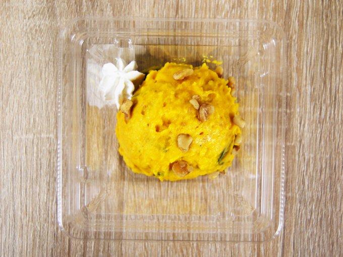 容器のふたを外した「スイートパンプキンサラダ」の画像