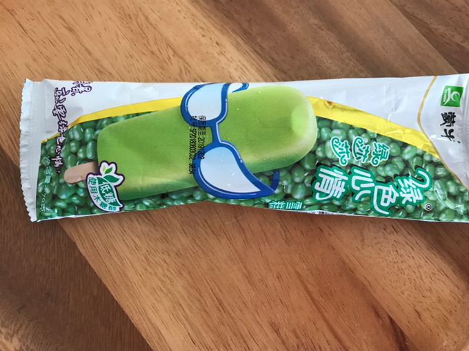 緑豆アイスのパッケージ