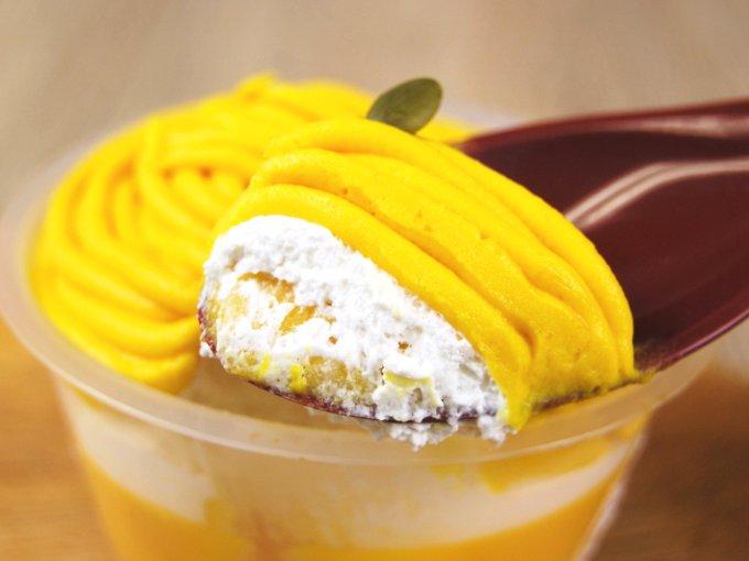 容器に入った「北海道産かぼちゃのモンブランプリン」のアップ画像
