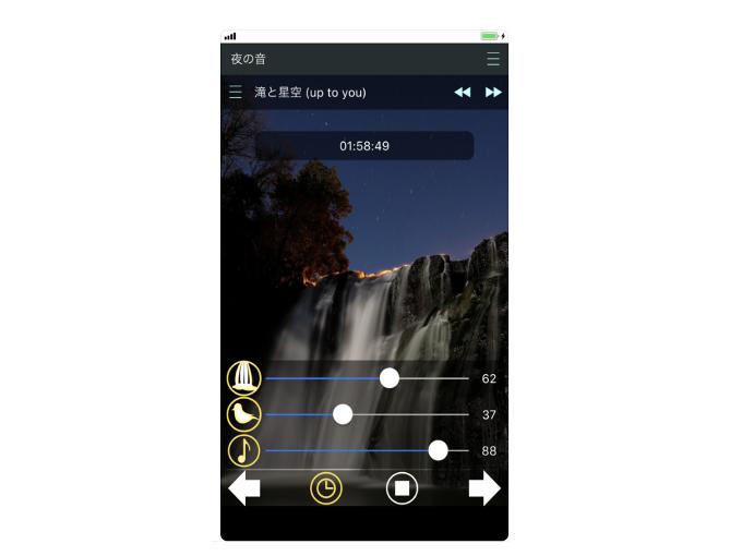 「滝と星空」を再生中の画像