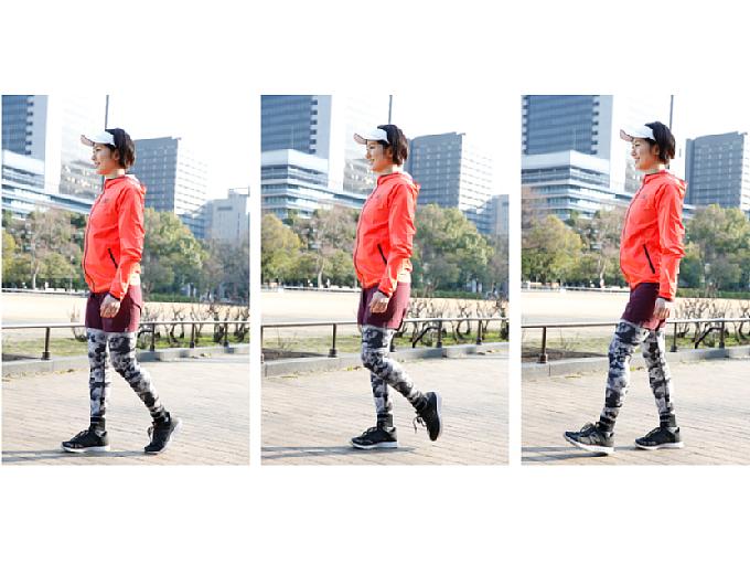 「チーランニング」のフォームで歩く女性