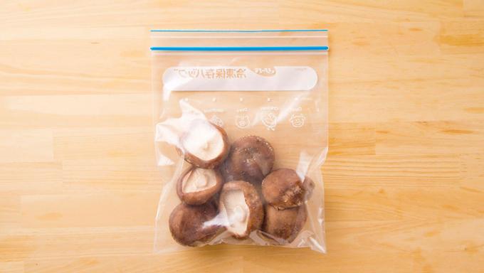保存袋に入っている生椎茸