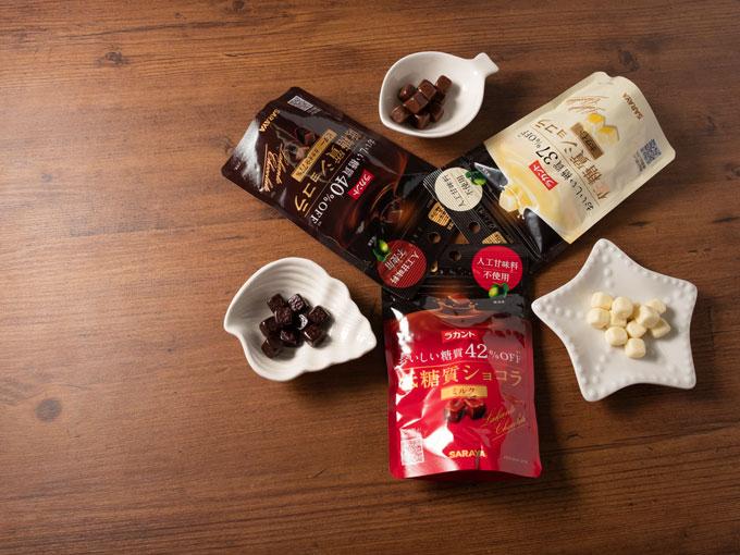低糖質ショコラ3種類