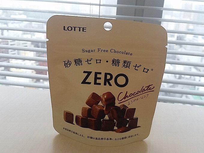 「ゼロ シュガーフリーチョコレート」の商品画像