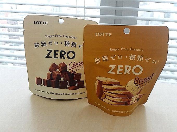 未開封の「ゼロ シュガーフリーチョコレート」と「ゼロ シュガーフリービスケット」が並んでいる