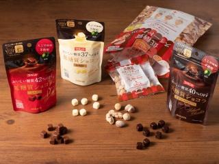 低糖質ショコラとスイートナッツ