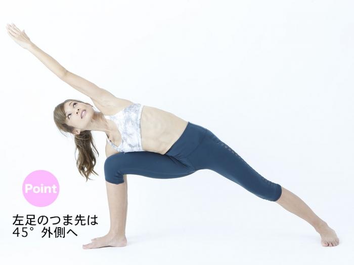 花田さん脚やせポーズ