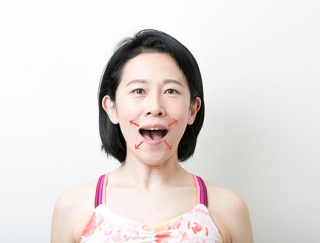 【顔ヨガ動画】むくみを撃退!筋肉を鍛えて小顔になる顔ヨガ「あいうえお」