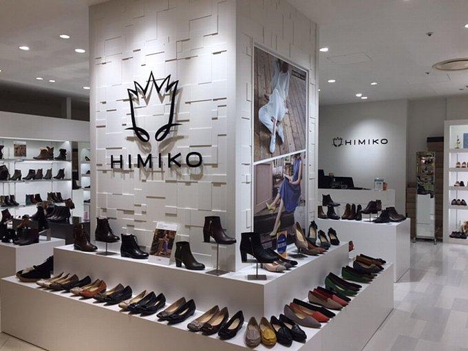 HIMIKOの靴売り場の様子