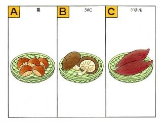【心理テスト】炊き込みご飯を作ります。あなたが選ぶ材料は?